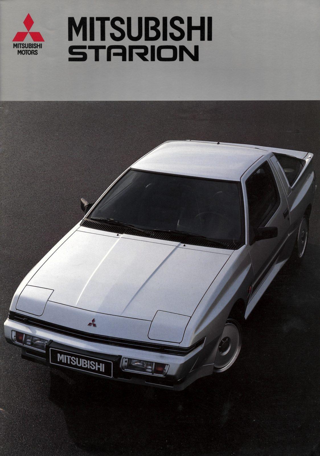 Mitsubishi folder