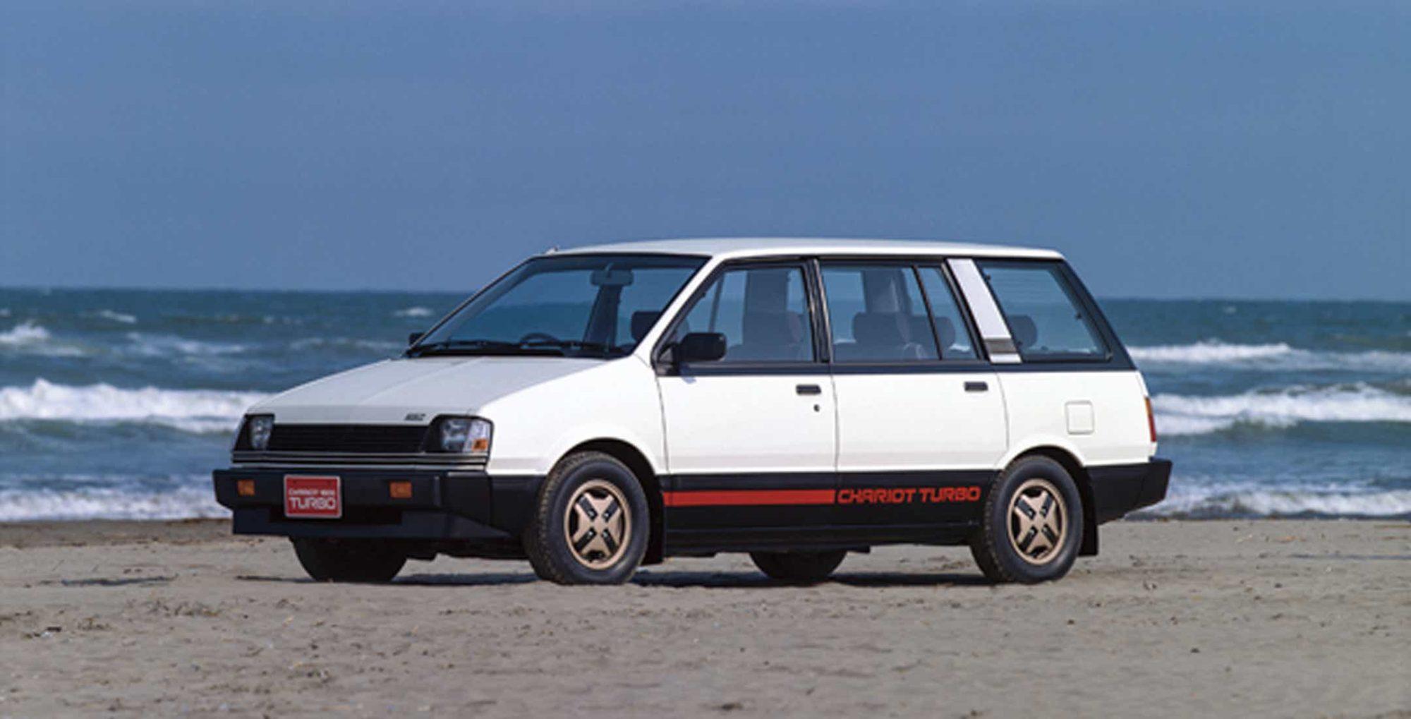 Mitsubishi Space-Wagon